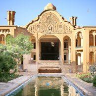 Iran Golden City - Brujerdiha House