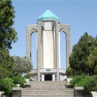 Bride of Persia Tour - Hamadan