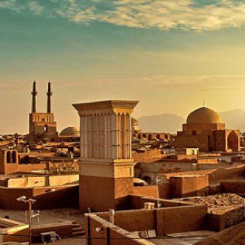 Iran Golden City - Yazd