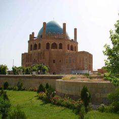 Classic Tour - Bride of Persia