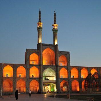 Yazd Tour - Amir Chakhmaq