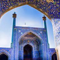 Iran Pilgrim Tour - Emam Mosque