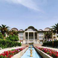 Eram Garden of shiraz