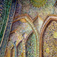 Imam-Reza-Shrine-Iran-Tours-Mashhad-Khorasan-Zhinopars