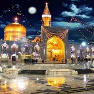 Iran Magnificent Tour - Imam Riza Shrine