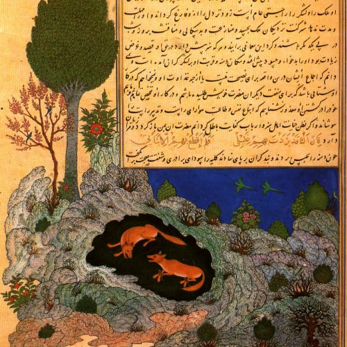 Kalila-and-Demna-Iran-Zhinopars