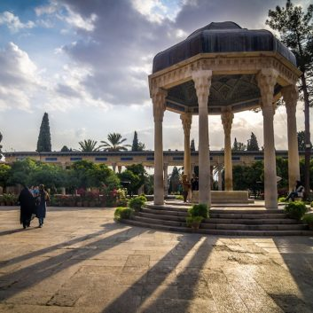 Iran City Tours - Hafezieh - Shiraz